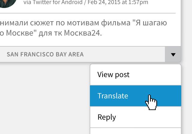 translate-results